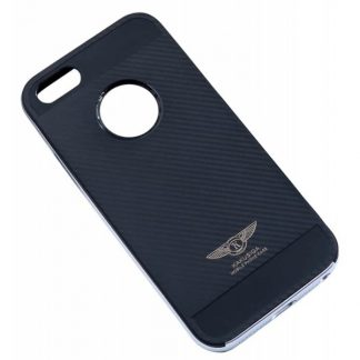 Husa Ikaku Hybrid Fiber iPhone 5 - 5s Negru Silver
