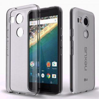 Husa Spate Ultra-slim Mixon Nexus 5x Fumurie