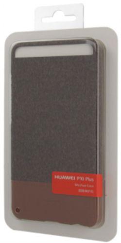 Husa Protectie Spate Hama Mashup Case 6901443158935 pentru Huawei P10 Plus (Maro)