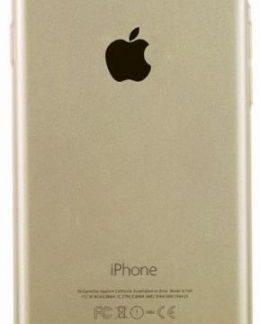Protectie Spate Benks TPU 6948005935610 pentru Apple iPhone 7 / 8 (Auriu)