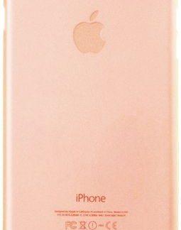 Protectie spate Zmeurino Slim pentru Apple iPhone 7 Plus/8 Plus (Auriu)