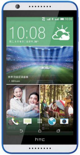 Telefon Mobil HTC Desire 820Q, Procesor Quad-Core 1.2GHz, TFT Capacitive touchscreen 5.5inch, 1GB RAM, 16GB Flash, 13MP, Wi-Fi, 4G, Dual Sim, Android (Alb)