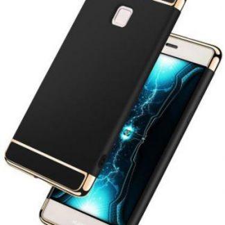 Protectie spate Star Case pentru Huawei P10 Lite (Negru/Auriu)
