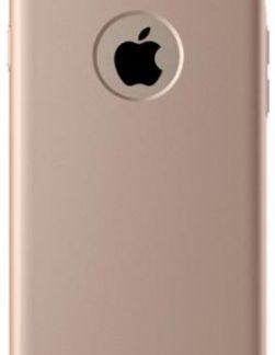 Protectie spate Mcdodo Magnetic pentru iPhone 7 (Auriu)