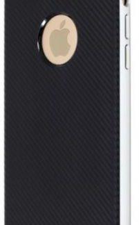 Protectie Spate Just Must Arm Duo JMARMIPH8SV pentru Apple iPhone 8 (Negru/Argintiu)